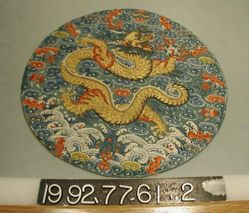 Imperial roundel decorated with a profile five-clawed dragon