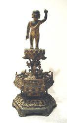 Infant Buddha