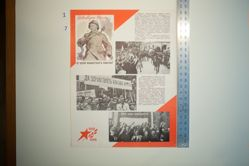 Untitled, no. 15 of 24 from the series Voevayia, groznaia—sila krasnozvezdnaia; k 70-letiiu Sovetskikh Vorouzhennykh sil (Fighting, threatening—the power of the red star. Posters dedicated to the 70th anniversary of the Soviet Armed Forces)