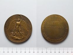 Bronze Medal from Belgium of Université Libre de Bruxelles 1834-1909