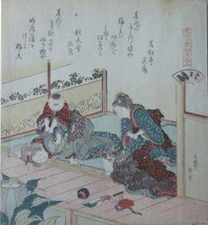The Ditch Shell (Mizogai), from the series Matching Game of Immortal Genroku-Era Poems with Shells (Genroku Kasen kai awase)