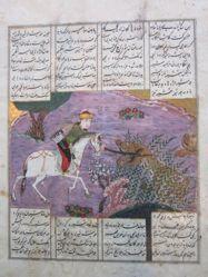 Bahram Gur Killing a Lion