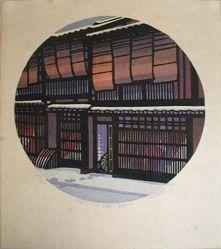 Kiridoshi Snow - Kyoto