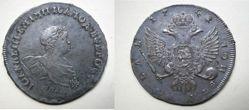 Silver ruble of Ivan VI