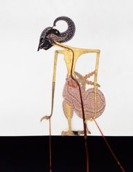 Shadow Puppet (Wayang Kulit) of Arjuna, from the set Kyai Drajat