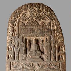 Buddhist Votive Stele