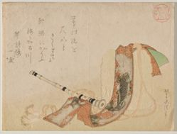 Bamboo Flute (Shakuhachi), from the series Catalogue of the Arts (Shogei zukushi)