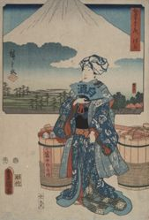 Hara, from the series Fifty-three Stations of the Tokaido