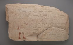 Stele of Hetep-neb and his Wife