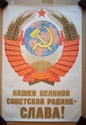Nashe velikoi Sovetskoi rodine—slava! (Glory to Our Great Soviet Motherland!)