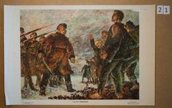 Rasstrela kommunarov (Execution of the Communards)