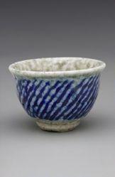 Cord-impressed Guinomi (big gulp) Sake Cup