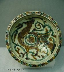 Bowl with Peacock