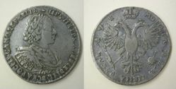 Silver ruble of Peter I