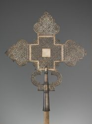 Christian Processional Cross