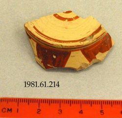 Fragment of a cup foot