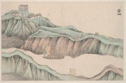 Travels in Shantung (Album #1)