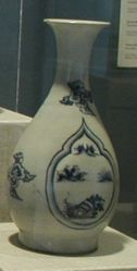 Bottle -shaped Vase (Yuhuchun)