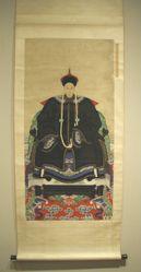 Imperial portrait