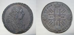Silver ruble of Peter II