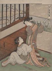 Descending Geese at Yoshiwara: Eight views of the Edo pleasure quarters