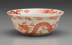 Bowl with Dragon and Phoenix
