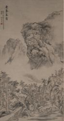 Evening Mist on Strange Peaks in the style of Guo Xi