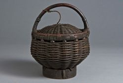 Basket with Handle and Lid