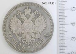 Silver ruble of Nicholas II