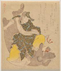 Emperor Yūryaku Wrestles a Wild Boar, from the series The Twelve Animals of the Zodiac (Jūnishi)