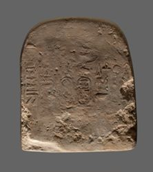 Relief plaque inscribed with the name of King Shabako