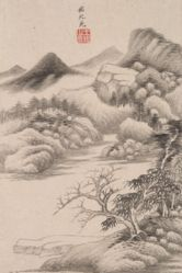 Landscape in the Style of Various Old Masters: Landscape after Dong Yuan (active 934–62 CE)