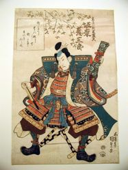 Actor Hikosaburo Bando as Morihisa, judge of shrine