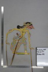 Shadow Puppet (Wayang Kulit) of Tambak Ganggeng, from the set Kyai Drajat