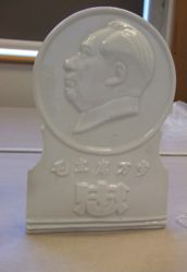 Mao Plaque