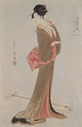 The Geisha Itsutomi: Selected Geishas from the Pleasure Quarters