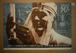 S prazdnikom sovetskoi nauki, tovarishchi! (Happy Holiday of Soviet Science, Comrades!)