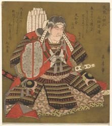 Ōta Dōkan, from the series Six Immortal Samurai Poets (Buke Rokkasen)