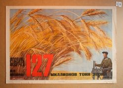 Sobrat' ne menee 127 millionov tonn zerna v 1950 godu (Harvest no less than 127 million tons of grain in 1950)