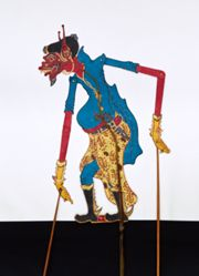 Shadow Puppet (Wayang Kulit) of Bilung or Bélong