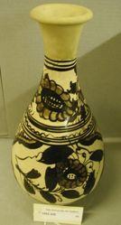 Cizhou Flask