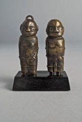 Amulet (Parsimoboran)