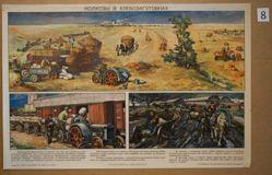 Kolkhozy v khlebozagotovkakh (Collective Farms at Grain Harvest)
