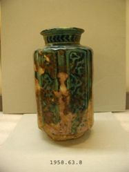 Vase of Albarello Shape of Rakka Type