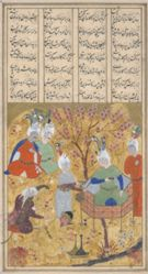 Bahram Gur Enthroned after Killing Two Lions, from a Book of Kings (Shahnama) manuscript