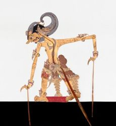 Shadow Puppet (Wayang Kulit) of Antasena, from the consecrated set Kyai Nugroho
