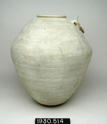 Large Water Jar
