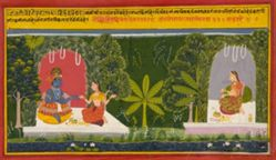 Illustration from a Gita Govinda series