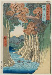 Monkey Bridge in Kai Province (Saru hashi Kai): Famous Views of 60-odd provinces,  No. 13
