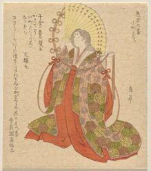 The Komachi Cherry (Komachi Zakura), from the series Flower Matching, No. 3 (Hana awase sanban)